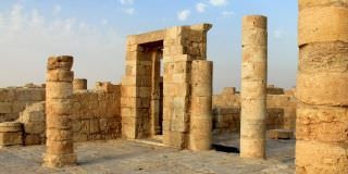 2016 Israel Archeology Study Seminar: Discovering The Past Civilization