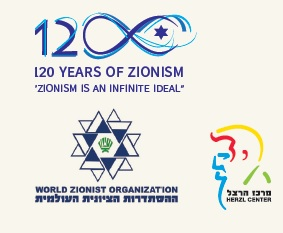 WZO Second International Symposium on Israel Education